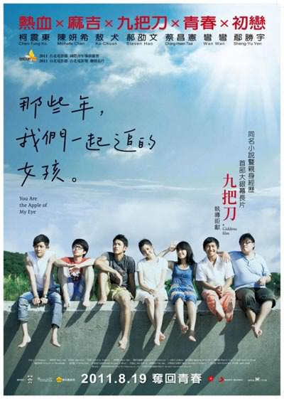 You Are the Apple of My Eye Complete 2011 Chinese 1080 BluRay DTS x264-WiKi