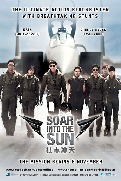 Soar Into the Sun 2012 Korean 720p BluRay x264 DTS-HDWinG [Request]