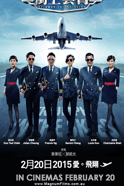 Triumph in the Skies 2015 Chinese 720p BluRay DD5.1 x264-WiKi
