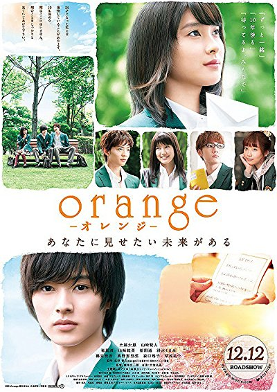 orange 2015 720p BluRay DD5.1 x264-regret