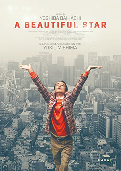 A Beautiful Star 2017 720p BluRay DD5.1 x264-WiKi