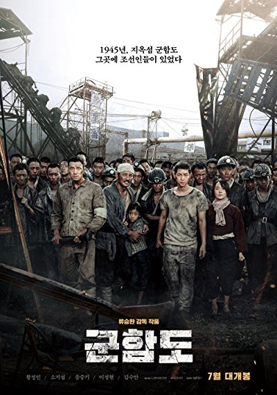 The Battleship Island 2017 720p BluRay DTS x264-WiKi