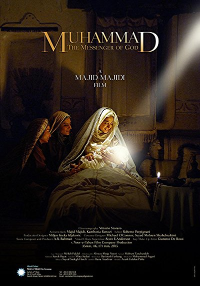 Muhammad The Messenger of God 2015 1080p WEB-DL DD5.1 H264-Dariush