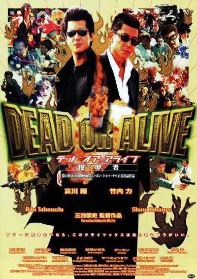 Dead or Alive 1999 1080p BluRay FLAC x264-USURY