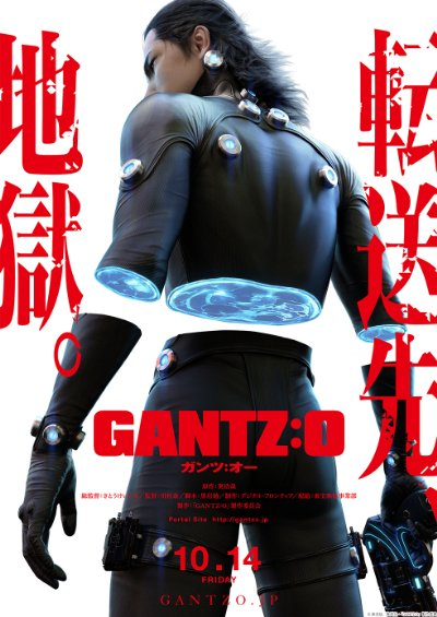 Gantz O 2016 1080p BluRay DD5.1 x264-REGRET