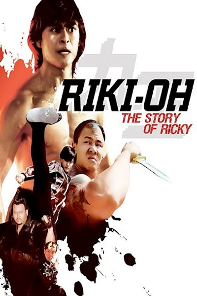 Riki-Oh The Story of Ricky 1991 USA BluRay REMUX 1080p AVC DTS-HD MA - BluDragon