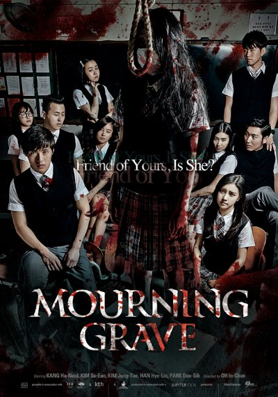 Mourning Grave 2014 1080p BluRay DTS x264-REGRET
