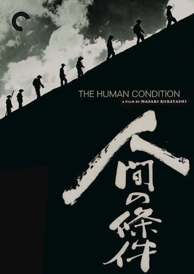 The Human Condition III A Soldiers Prayer 1961 720p BluRay FLAC x264-USURY