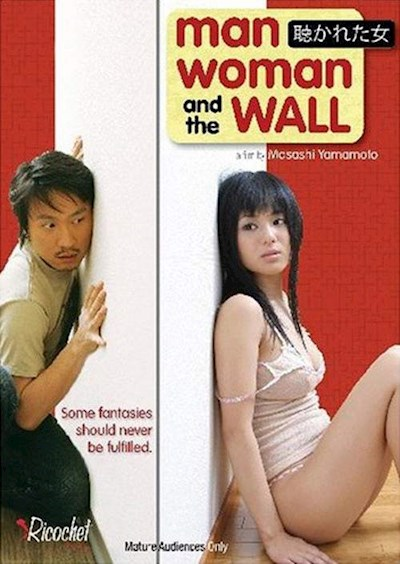Man Woman And The Wall 2006 1080p BluRay DD5.1 x264-HDS