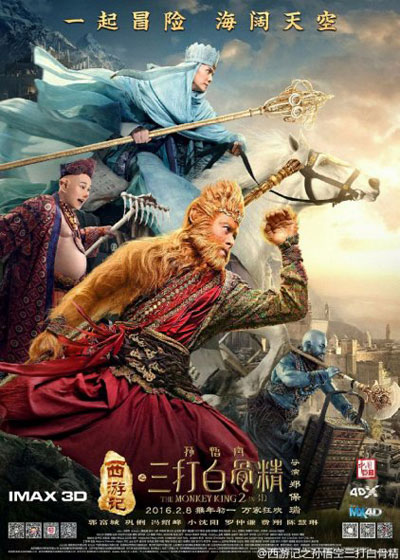 The Monkey King 2 2016 Chinese 1080p BluRay DTS x264-WiKi