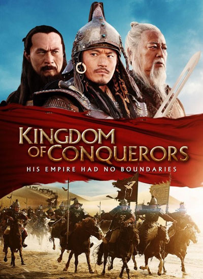 Kingdom of Conquerors 2013 1080p BluRay DTS x264-HDS