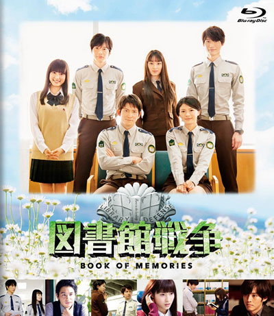 The Library Wars Book of Memories 2015 Japanese 720p BluRay DD2.0 x264-WiKi