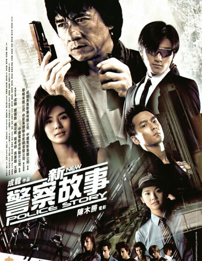 New Police Story 2004 Chinese 1080p BluRay DTS x264-Japhson