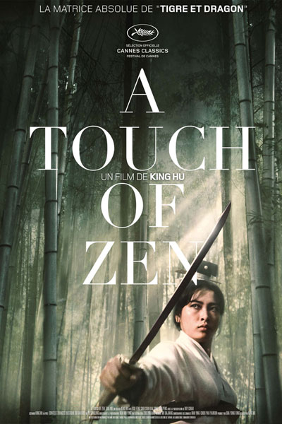 A Touch of Zen 1971 Mandarin Masters of Cinema 720p BluRay DD1.0 x264-WiKi