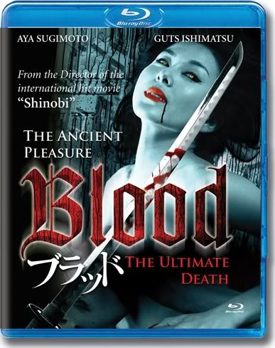 Blood (2009) Japanese BluRay 1080p DTS x264-CHD