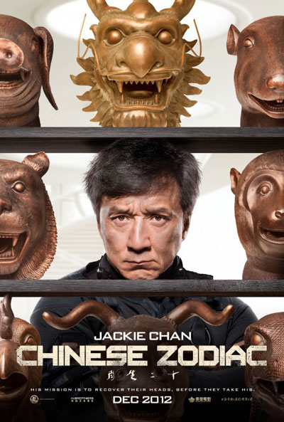 Chinese Zodiac 2012 720p BluRay DD5.1 x264 EbP
