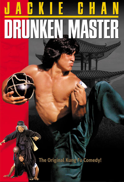 Drunken Master 1978 Chinese 1080p BluRay DD2.0 x264-BluEvo