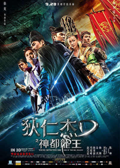 Young Detective Dee Rise Of The Sea Dragon 2013 Mandarin BluRay 720p DTS x264-CHD