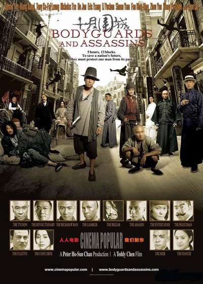 Bodyguards And Assassins 2009 Chinese 1080p BluRay DTS x264-WiKi