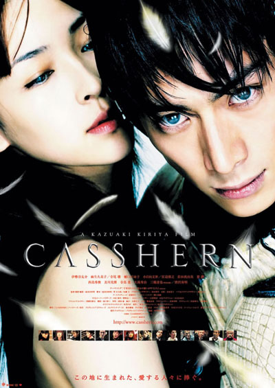 Casshern 2004 Japanese BluRay 720p DTS x264-CHD