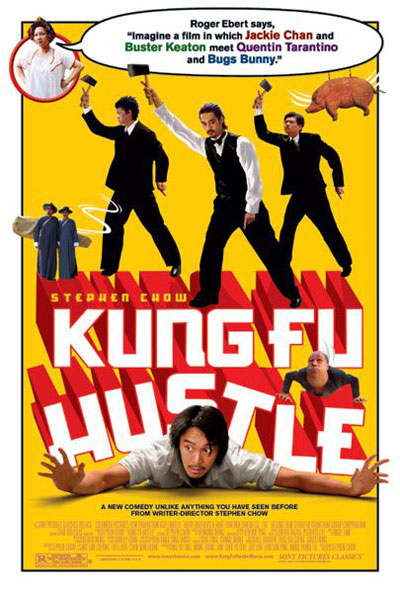 Kung Fu Hustle 2004 Chinese BluRay 720p DTS x264-ESiR