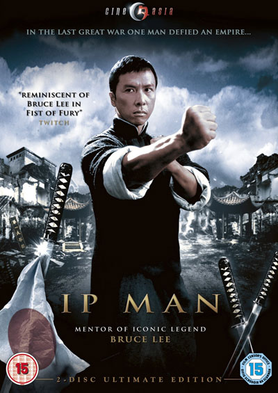 Ip Man a.k.a. Yip Man 2008 Chinese 720p BluRay DD5.1 x264-EbP
