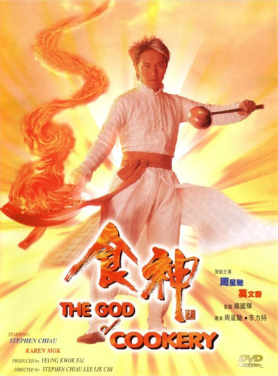 The God of Cookery 1996 720p HDTV x264 2Audio-HDCTV [Request]