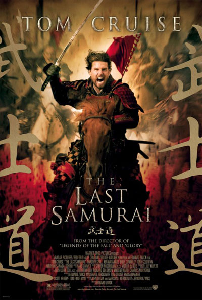 The Last Samurai 2003 1080p BluRay DTS x264 D-Z0N3