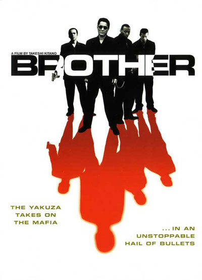 Brother 2000 720p BluRay DTS x264-EbP [Request]