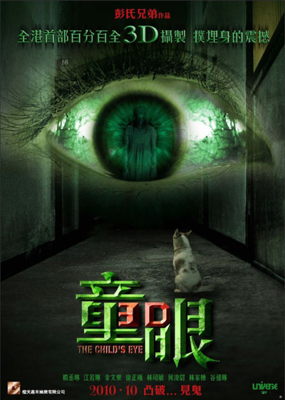 The Childs Eye AKA Tung ngaan 2010 Chinese BluRay 1080p DTS x264-CHD