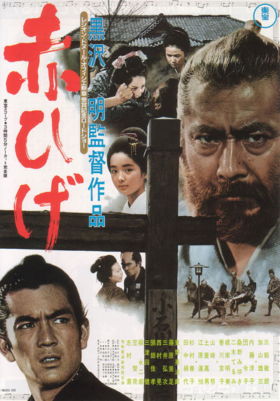 Akahige a.k.a. Red Beard 1965 Japanese 720p BluRay DD5.1 x264-DON