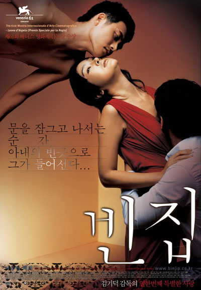 3-Iron AKA Bin-jip 2004 Korean 720p BluRay DTS x264-CHD