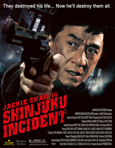 Shinjuku Incident 2009 Mandarin BluRay 1080p DTS x264-CHD