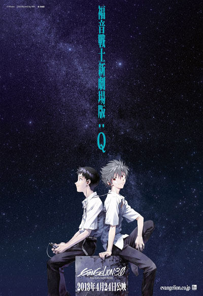 Evangelion 3.33 You Can Not Redo 2012 Japanese BluRay 720p DTS x264-CHD [Request]
