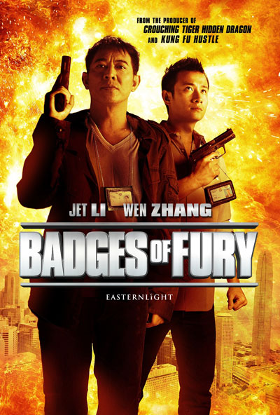 Bu Er Shen Tan AKA Badges of Fury 2013 Chinese 1080p BluRay DD5.1 x264-WiKi