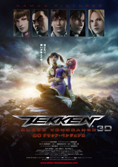 Tekken Blood Vengeance 3D 2011 Bluray OverUnder 1080p DD5.1 x264-Unknown