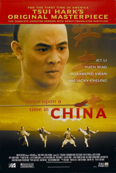 Once Upon A Time In China II 1992 Cantonese 1080p BluRay DD5.1 x264-Japhson