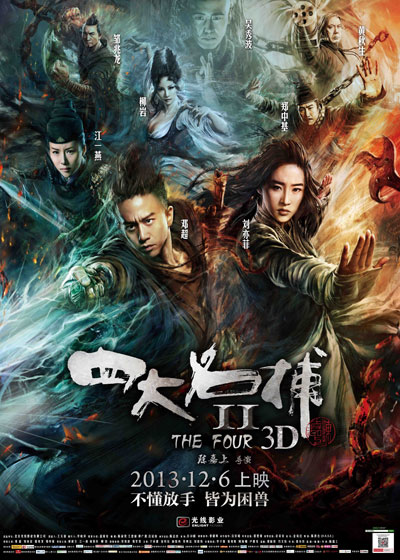 The Four 2 2013 Chinese BluRay 720p DD5.1 x264-CHD