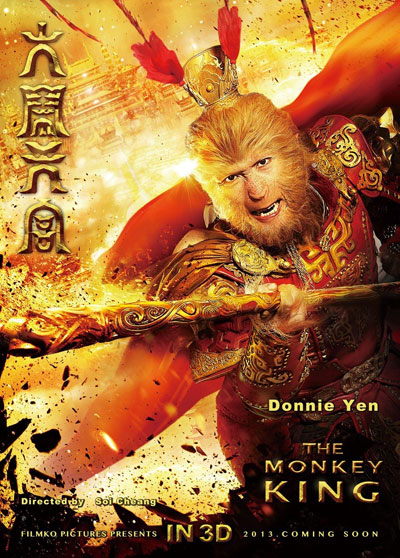 The Monkey King 2014 Mandarin 1080i HDTV MPEG2 DD5.1-OneHD