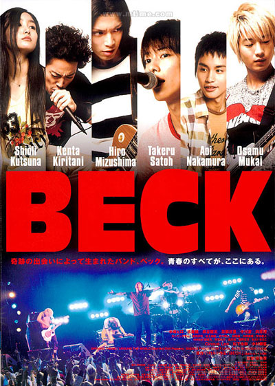 Beck 2010 Japanese 1080p BluRay DTS x264-HDWinG