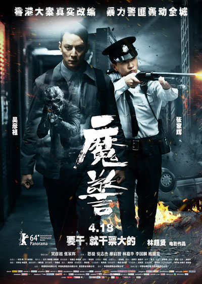 That Demon Within 2014 Chinese BluRay REMUX 1080p AVC DTS-HD MA7.1-CHD
