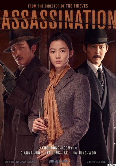 Assassination 2015 Korean BluRay REMUX 1080p AVC TrueHD 5.1-HDB
