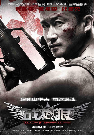 Wolf Warrior 2015 Mandarin BluRay REMUX 1080p AVC TrueHD 7.1-HomeTheater