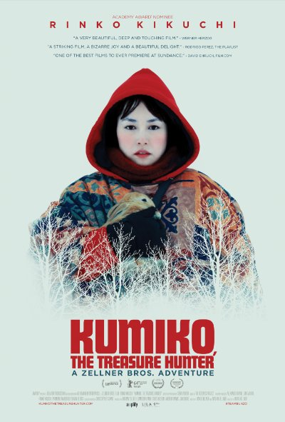 Kumiko the Treasure Hunter 2014 1080p BluRay DD5.1 x264-GECKOS