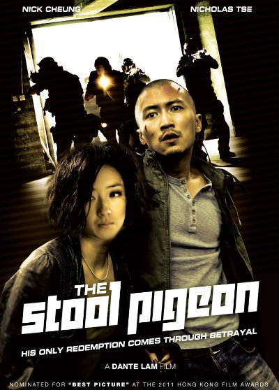 The Stool Pigeon AKA Sin Yan 2010 Cantonese 720p BluRay DTS x264-HDC
