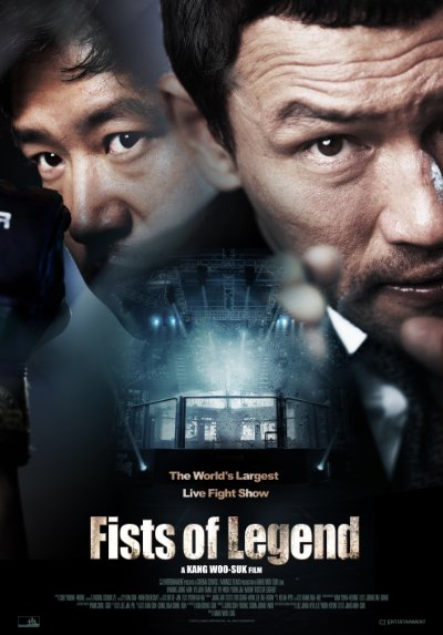 Fists of Legend 2013 Korean BluRay 1080p DTS x264-CHD