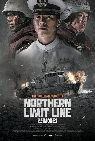 Northern Limit Line 2015 Korean 720p BluRay DTS x264-ROVERS