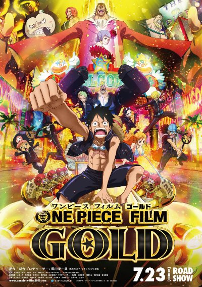 One Piece Film Gold 2016 Japanese 720p BluRay DTS x264-HDS