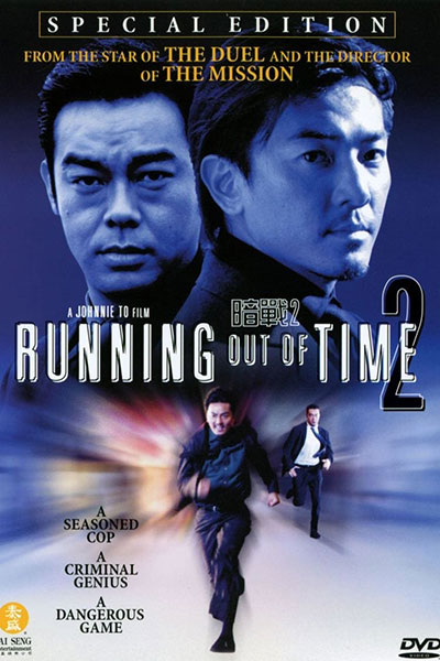 Running Out of Time 2 2001 1080p BluRay DTS x264-GUACAMOLE