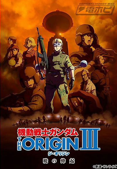 Mobile Suit Gundam The Origin III 2016 720p DTS BluRay x264-HAiKU